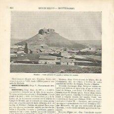 Coleccionismo: LAMINA ESPASA 8673: VISTA GENERAL DE MONTIEL CIUDAD REAL. Lote 96811155
