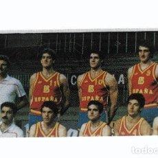 Coleccionismo: CROMO: BALONCESTO 1986-1987: NUMERO 136: SELECCION NACIONAL. Lote 96887442