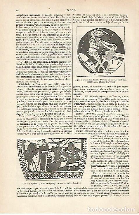 LAMINA ESPASA 20485: TROILO Y AQUILES (Coleccionismo - Laminas, Programas y Otros Documentos)