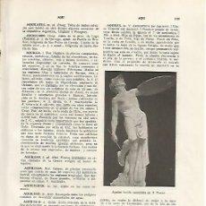 Coleccionismo: LAMINA SALVAT 80254: AQUILES HERIDO POR T. TASSO. Lote 95851270