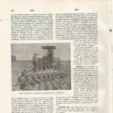 Coleccionismo: LAMINA SALVAT 80262: ARADO MULTIPLE. Lote 95851319