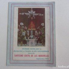Coleccionismo: ANTIGUO PROGRAMA DE FIESTAS DE LOS NAVALMORALES TOLEDO SEPTIEMBRE DE 1974 SANTISIMO CRISTO DE LAS MA. Lote 98058175