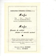 Coleccionismo: AÑO 1955 RECORTE PUBLICIDAD MEDICINA FARMACIA CALADRYL ANTIHISTAMINICO MAFE RADIOGRAFIA FOTOGRAFIA. Lote 98198959