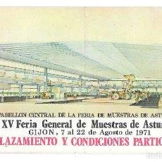 Coleccionismo: GIJON XV FERIA DE MJESTRAS FOLLETO DE EMPLAZAMIENTO Y CONDICIONES AÑO 1971. Lote 98218031