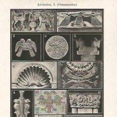 Coleccionismo: LAMINA ESPASA 23799: ORNAMENTOS CON ANIMALES. Lote 98525298