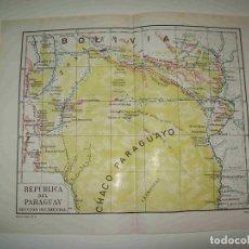 Coleccionismo: LAMINA ESPASA 23604: MAPA DE PARAGUAY. Lote 98603987