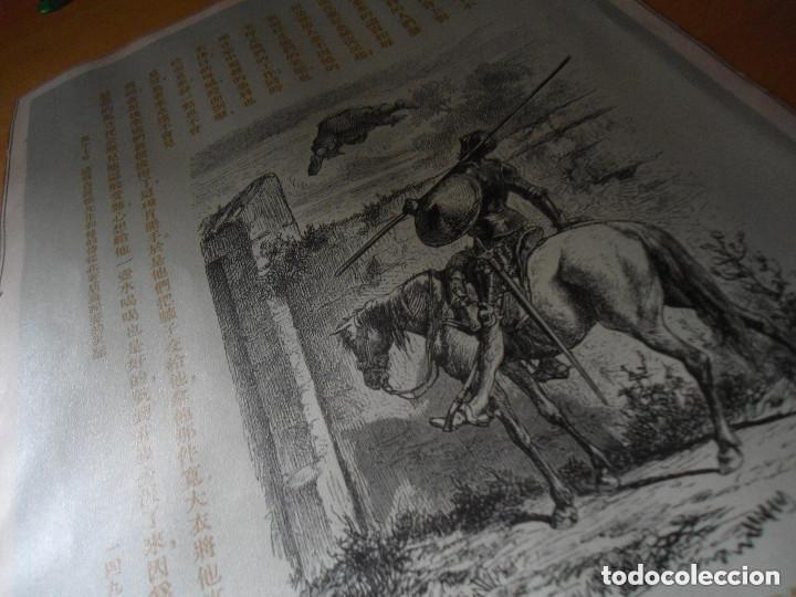 Coleccionismo: ANTIGUA Y RARA ILUSTRACION DON QUIJOTE SANCHO PANZA CON TEXTO EN CHINO O JAPONES - Foto 3 - 100068115