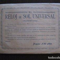 Coleccionismo: RELOJ DE SOL UNIVERSAL - MONTABLE EN CELULOIDE -MUY ANTIGUO - VER FOTOS Y TAMAÑO-(V- 12.317). Lote 101082707