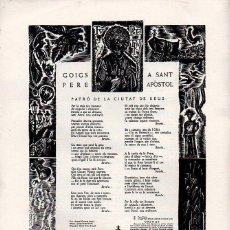Coleccionismo: TRES GOIGS : SANT PERE APÓSTOL, CRIST DE LA SANG I MARE DE DÉU DE LA MISERICÒRDIA - REUS (1973). Lote 101197239