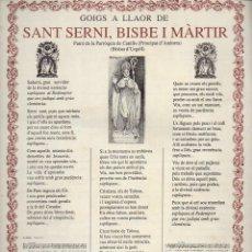 Coleccionismo: GOIGS DE SANT SERNI DE CANILLO, ANDORRA (1991). Lote 101201539