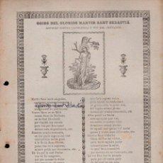 Coleccionismo: GOIGS DE SANT SEBASTIÀ (IMP. PUIGBLANQUER, 1897) . Lote 101202275
