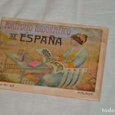 Coleccionismo: PORTFOLIO FOTOGRÁFICO DE ESPAÑA - MÁLAGA - CUADERNO Nº 43 - ORIGINAL - HACIA 1910 - HAZ OFERTA. Lote 101570963