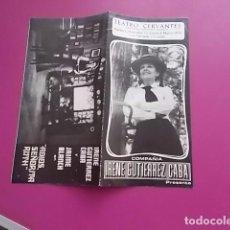 Coleccionismo: PROGRAMA DE TEATRO / TEATRO CERVANTES / 1973 ADIOS SEÑORITA RUTH IRENE GUTIERREZ CABA . Lote 102067615