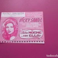 Coleccionismo: PROGRAMA DE TEATRO / / TEATRO CERVANTES 1975/ VICKY SANTEL ESTA NOCHE CON ELLA . Lote 102082151
