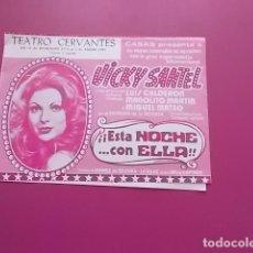 Coleccionismo: PROGRAMA DE TEATRO / / TEATRO CERVANTES 1975/ VICKY SANTEL ESTA NOCHE CON ELLA . Lote 102082263