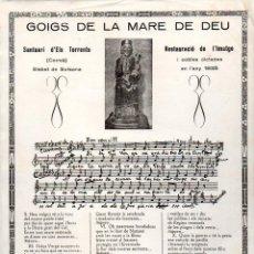 Coleccionismo: GOIGS DE LA MARE DE DÉU D'EN TORRENTS - CORREÀ (GRAF. MOLINS, BERGA ¿1935?). Lote 102085055