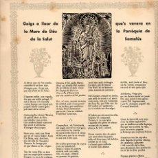 Coleccionismo: GOIGS DE LA MARE DE DÉU DE LA SALUT DE SAMALÚS (1953). Lote 102085527