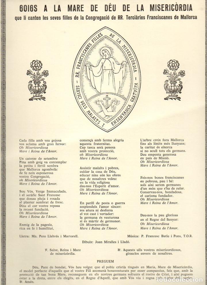 GOIGS DE LA MARE DE DÉU DE LA MISERICÒRDIA - MALLORCA (1985) (Coleccionismo - Laminas, Programas y Otros Documentos)