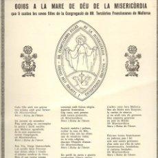 Coleccionismo: GOIGS DE LA MARE DE DÉU DE LA MISERICÒRDIA - MALLORCA (1985). Lote 102085823