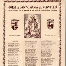 Coleccionismo: GOIGS A SANTA MARIA DE CERVELLÓ - BARCELONA (1985). Lote 102086103