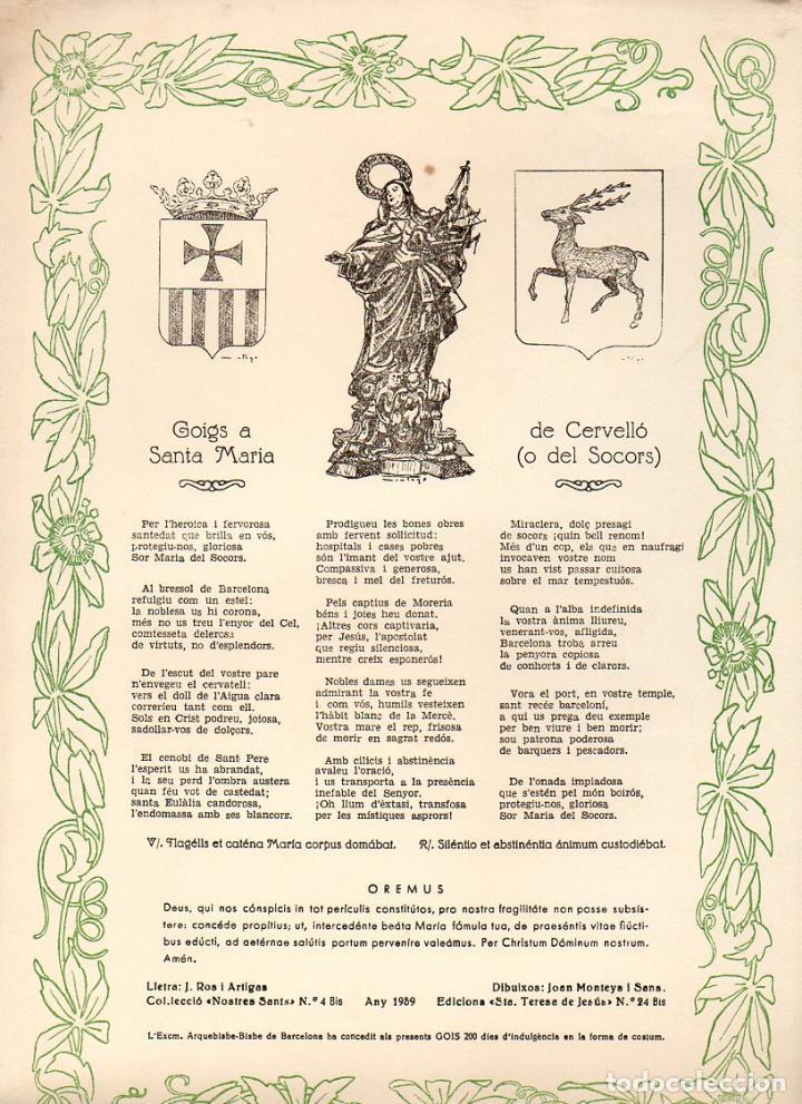 GOIGS A SANTA MARIA DE CERVELLÓ O DEL SOCORS - BARCELONA (1959) (Coleccionismo - Laminas, Programas y Otros Documentos)