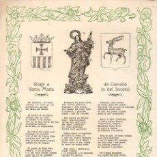 Coleccionismo: GOIGS A SANTA MARIA DE CERVELLÓ O DEL SOCORS - BARCELONA (1959). Lote 102086595
