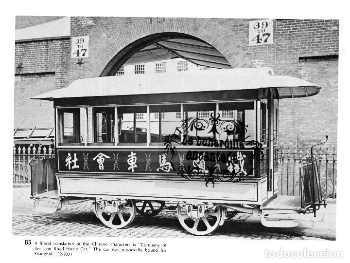 LAMINA TRANVIA COMPAÑIA CHINA THE IRON HORSE CARS TRAMWAY CARS - FERROCARRIL TRANVIAS TRANVIA (Coleccionismo - Laminas, Programas y Otros Documentos)