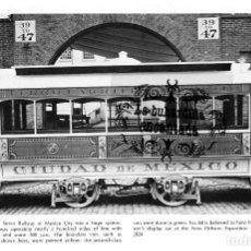 Coleccionismo: LAMINA TRANVIA COMPAÑIA CIUDAD DE MEXICO TRAMWAY CARS - FERROCARRIL TRANVIAS TRANVIA. Lote 102379379