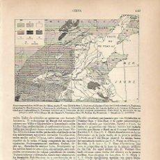 Coleccionismo: LAMINA ESPASA 25113: MAPA DEL NORTE DE CHINA. Lote 102537490