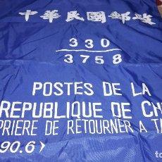 Coleccionismo: SACA CORREOS REPÚBLICA CHINA. Lote 103864427
