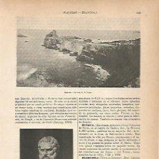 Coleccionismo: LAMINA ESPASA 22223: LA ROCA DE LA VIRGEN EN BIARRITZ. Lote 105740319