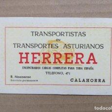 Coleccionismo: TARJETA DE TRANSPORTES.TRANSPORTES ASTURIANOS.CALAHORRA(LA RIOJA). Lote 105834595
