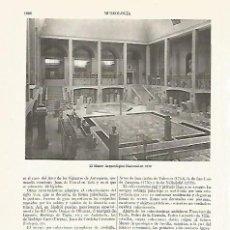 Coleccionismo: LAMINA ESPASA 13471: MUSEO ARQUEOLOGICO NACIONAL EN 1876. Lote 105894722