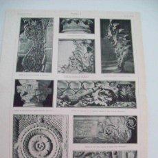 Coleccionismo: LAMINA ESPASA 13218: ORNAMENTOS DE ACANTO. Lote 105902715
