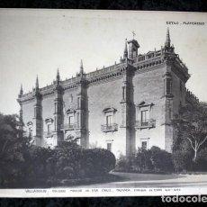 Coleccionismo: FOTOGRAFIA - VALLADOLID - COLEGIO SANTA CRUZ - FACHADA - 37X27CM - CIRCA 1890. Lote 106693883