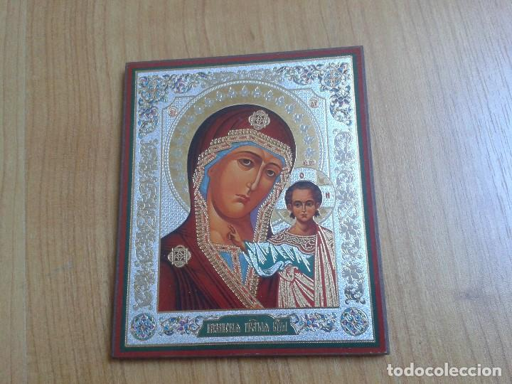 CUADRO VIRGEN -- NUESTRA SEÑORA DE KAZAN -- PATRONA DE RUSIA -- 13,70 X 11,50 (Coleccionismo - Varios)