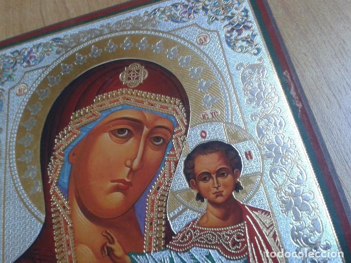 Coleccionismo: Cuadro virgen -- Nuestra señora de Kazan -- Patrona de Rusia -- 13,70 x 11,50 - Foto 2 - 106963411
