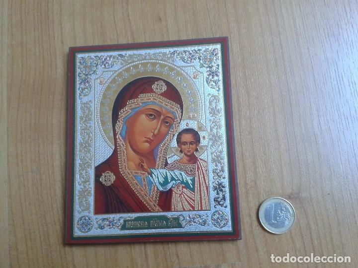 Coleccionismo: Cuadro virgen -- Nuestra señora de Kazan -- Patrona de Rusia -- 13,70 x 11,50 - Foto 3 - 106963411