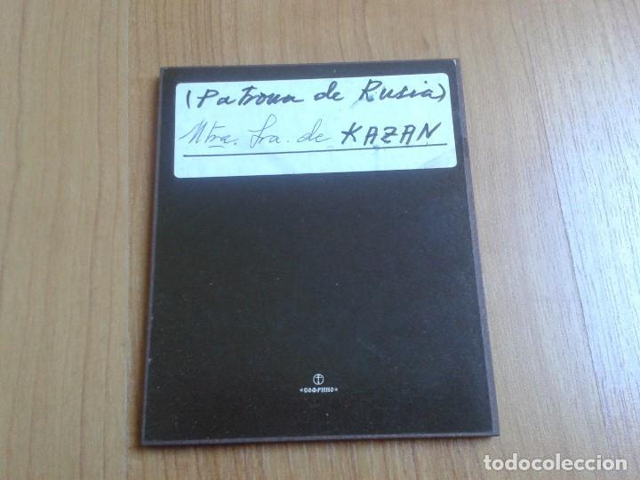 Coleccionismo: Cuadro virgen -- Nuestra señora de Kazan -- Patrona de Rusia -- 13,70 x 11,50 - Foto 5 - 106963411