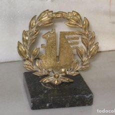 Coleccionismo: TROFEO DE BRONCE Y BASE DE MARMÓL. Lote 107448935