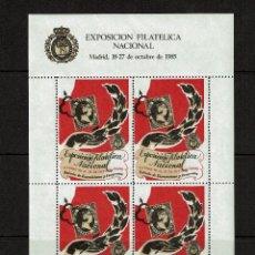 Coleccionismo: VIÑETA.- EXPOSICION FILATELICA NACIONAL.- MADRID .- HOJITA DE 4 VIÑETAS.- AÑO 1985. Lote 107449491