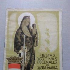 Coleccionismo: FIESTAS VOTIVAS DECENALES DE STA. MARIA DE LA CANDELA - VALLS - 1951. Lote 107827563