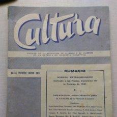Coleccionismo: ANTIGUO VALLS ESCUELA MAESTRÍA INDUSTRIAL 1961 CULTURA CATÁLOGO. Lote 107828104