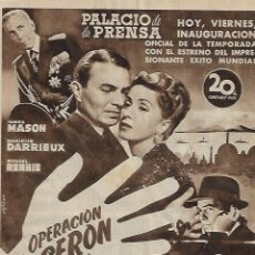 Coleccionismo: AÑO 1952 CINE INAUGURACION TEMPORADA PALACIO DE LA PRENSA ESTRENO OPERACION CICERON MASON PELICULA. Lote 108304895