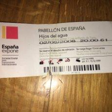 Coleccionismo: ENTRADA PABELLÓN ESPAÑA EXPO 2008 ZARAGOZA. Lote 108933195