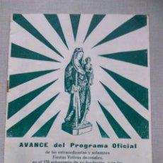 Coleccionismo: FIESTAS DECENALES AVANCE PROGRAMA OFICIAL VIRGEN DE LA CANDELA CIUDAD DE VALLS 1961 TARRAGONA. Lote 109377486