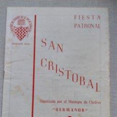 Coleccionismo: FIESTA PATRONAL PATROCINADORES SAN CRISTOBAL JULIO 1965 VALLS TARRAGONA MONTEPIO CHOFERS GERMANOR. Lote 109378476