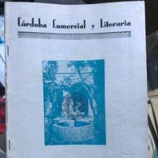Coleccionismo: CORDOBA COMERCIAL Y LITERARIA 1935 - IMPRENTA LA PURITANA. Lote 109917991