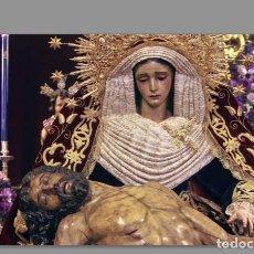 Coleccionismo: AZULEJO 40X25 DE LA VIRGEN DE LA PIEDAD ( HERMANDAD DEL BARATILLO,SEVILLA). Lote 110625515