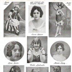 Coleccionismo: AÑO 1922 PUBLICIDAD ANIS DEL MONO BOSCH BADALONA TIPLES DEL TEATRO MARTIN BLASCO MONTERO MARIA LOPEZ. Lote 110909527